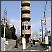 Japanske uske zgrade