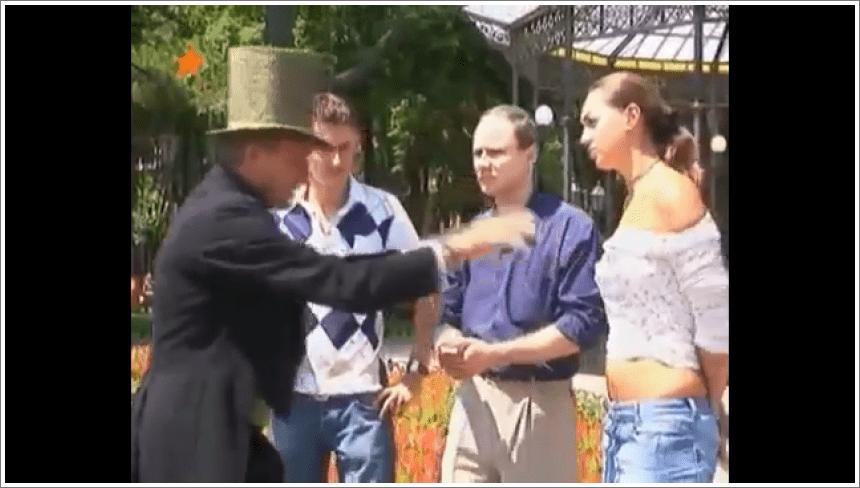 Mađioničar u parku