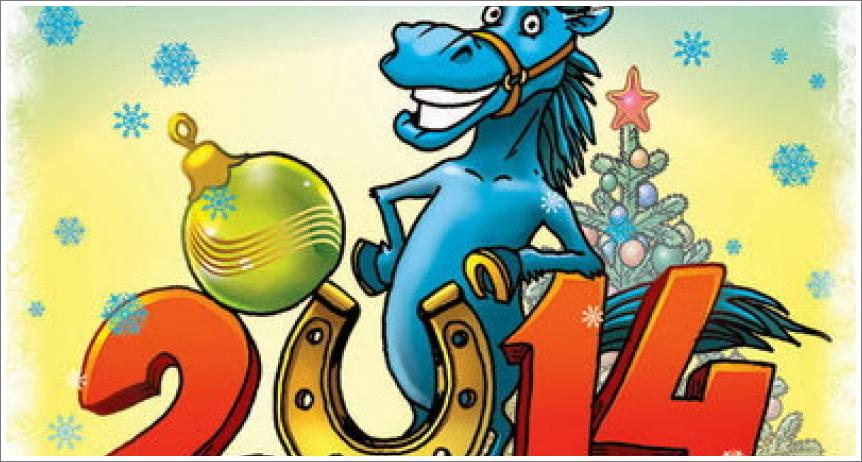 Happy New Year 2014 - Blue horse