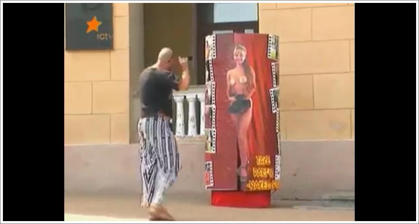 Vas snima Naked & Funny