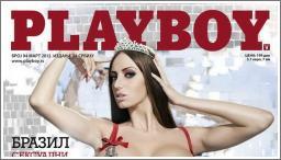 Soraja opet u Playboyu